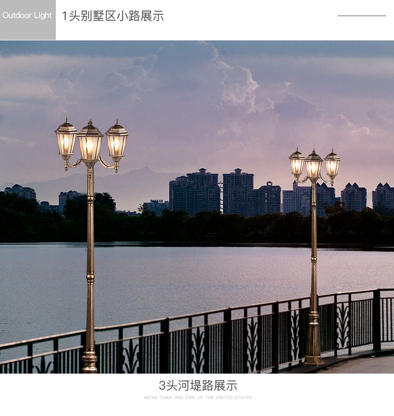 欧美式庭院灯
